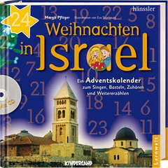 weihnachten in israel adventskalender margit pfl ger. Black Bedroom Furniture Sets. Home Design Ideas